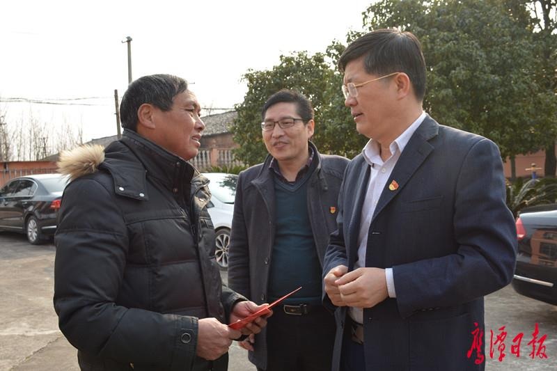 杨鹏走访慰问敬老院老人和困难群众