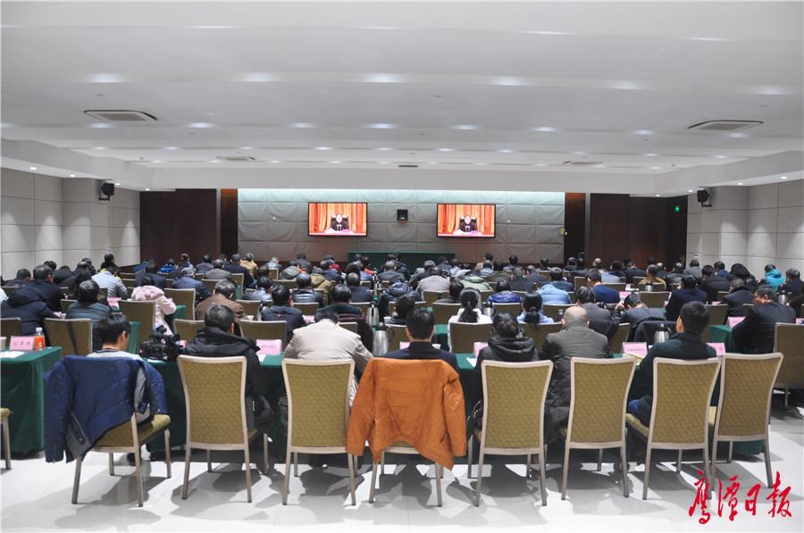 全省农村工作会议暨新农村建设现场推进会视频会召开
