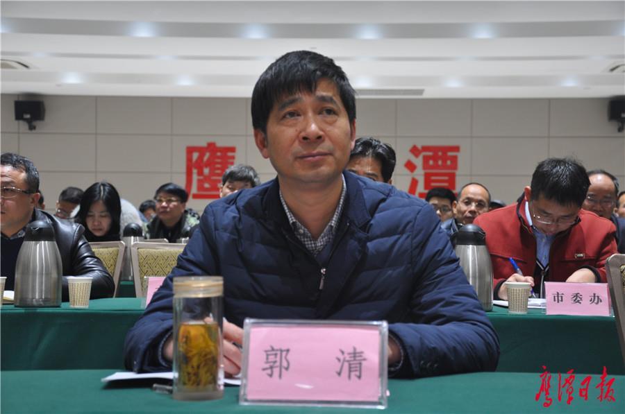 全省农村工作现场推进会视频会召开 于秀明 郭清 戴春英 (1).jpg