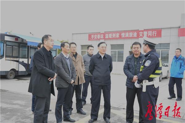 省春运安全督导组来鹰潭检查指导春运工作
