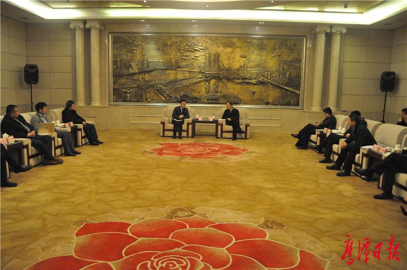 于秀明会见杭州京歌科技有限公司考察团一行
