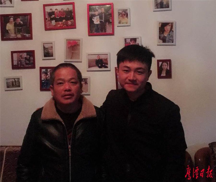 林波与父亲.jpg