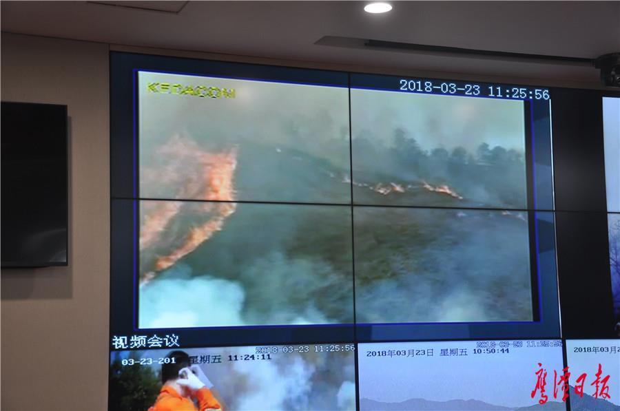 鸿运国际娱乐举行首次森林防火实战化演练