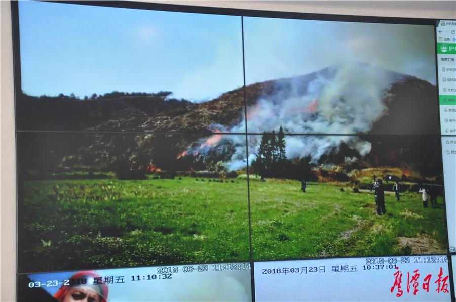 副市长黄占共在市森林防火指挥中心观摩演练. 森林消防队赴现场作业