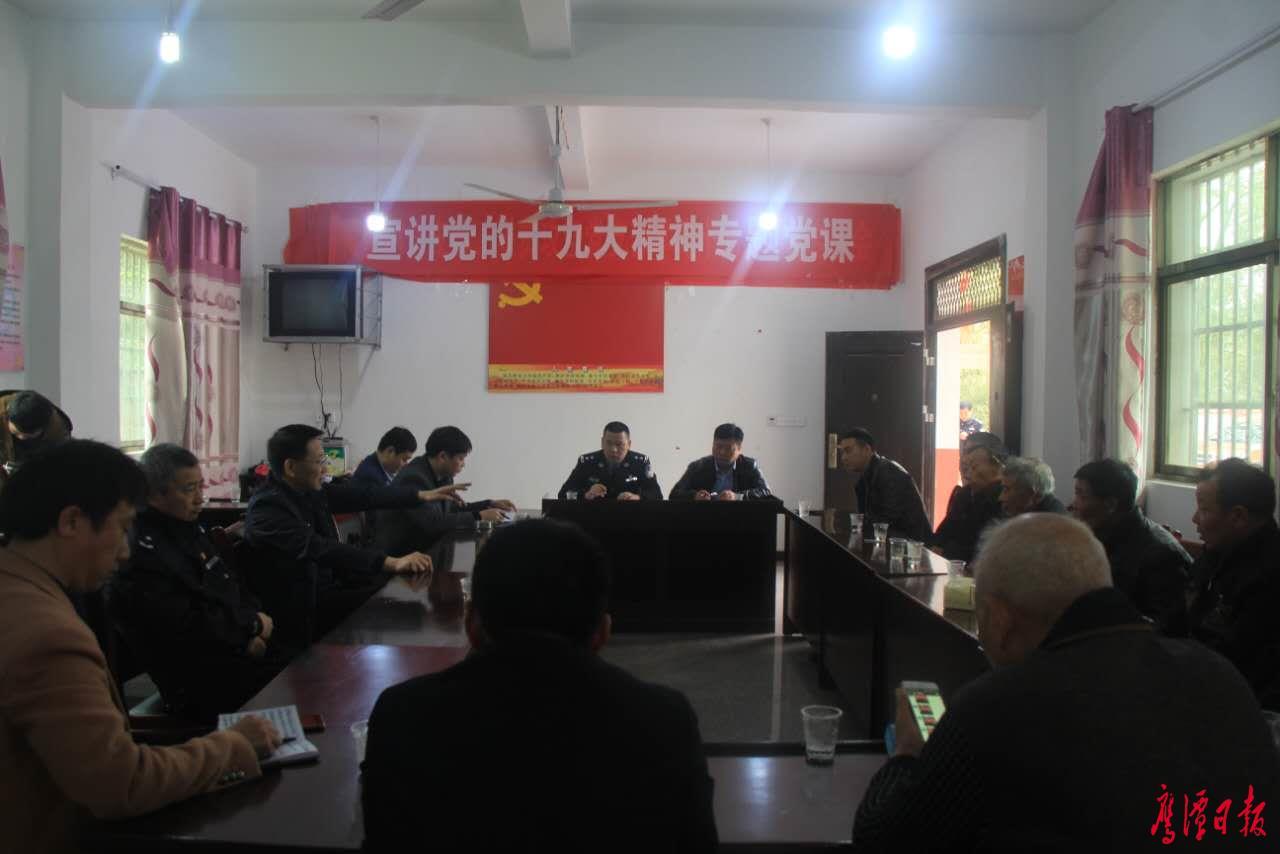 """邓伟深入锦江镇调研指导村(社区)""""两委""""换届选举工作"""