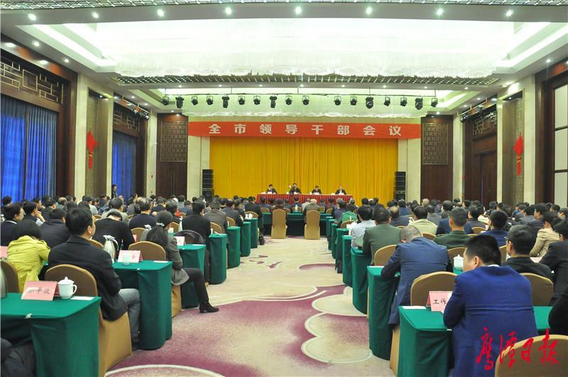 快讯:省委决定郭安同志任兴旺娱乐app市委书记