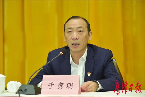 徐蓉摄-市长于秀明主持全市领导干部会议.jpg