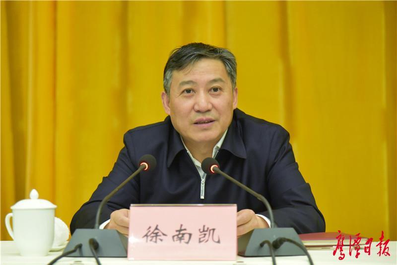 徐蓉摄-省委组织部常务副部长徐南凯作重要讲话.jpg
