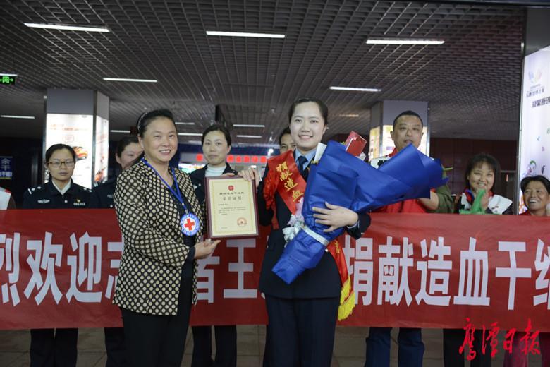 王思敏成功捐献造血干细胞归来 为她点赞