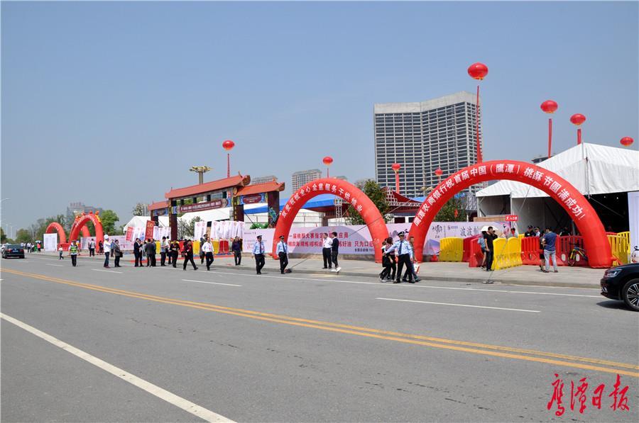 第一届中国(鹰潭)中式糕点博览会暨首届中国(鹰潭)桃酥节举行
