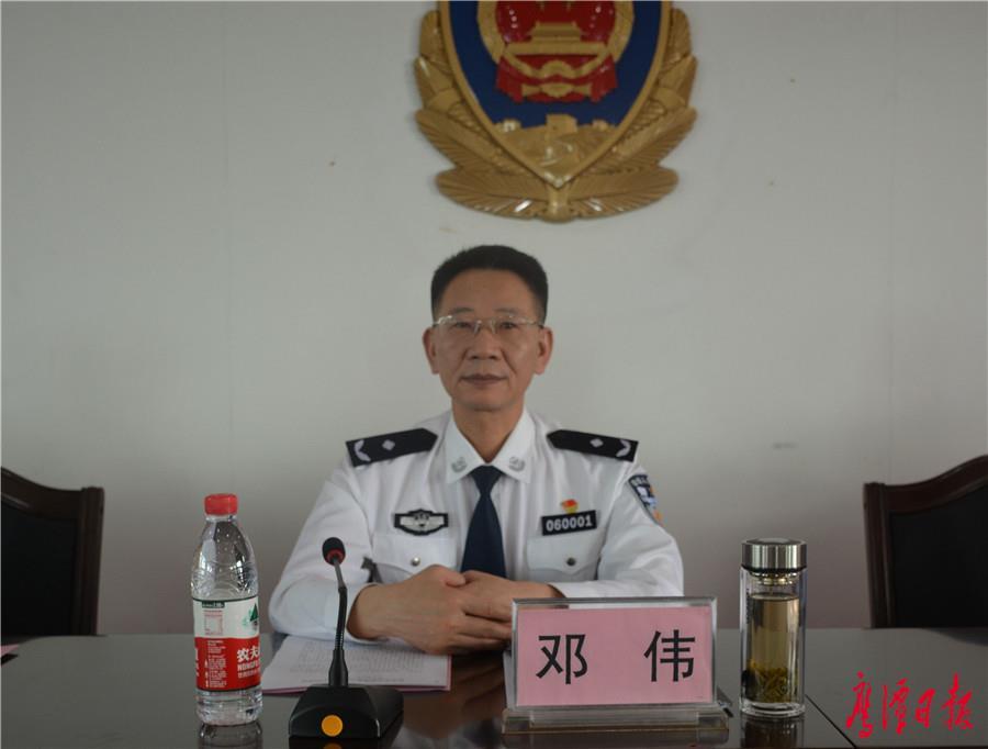 全市公安交管工作会议召开2.jpg