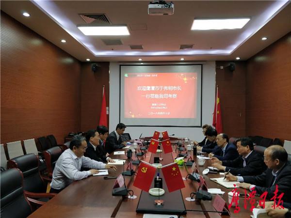于秀明赴北京中合农发商贸集团考察洽谈