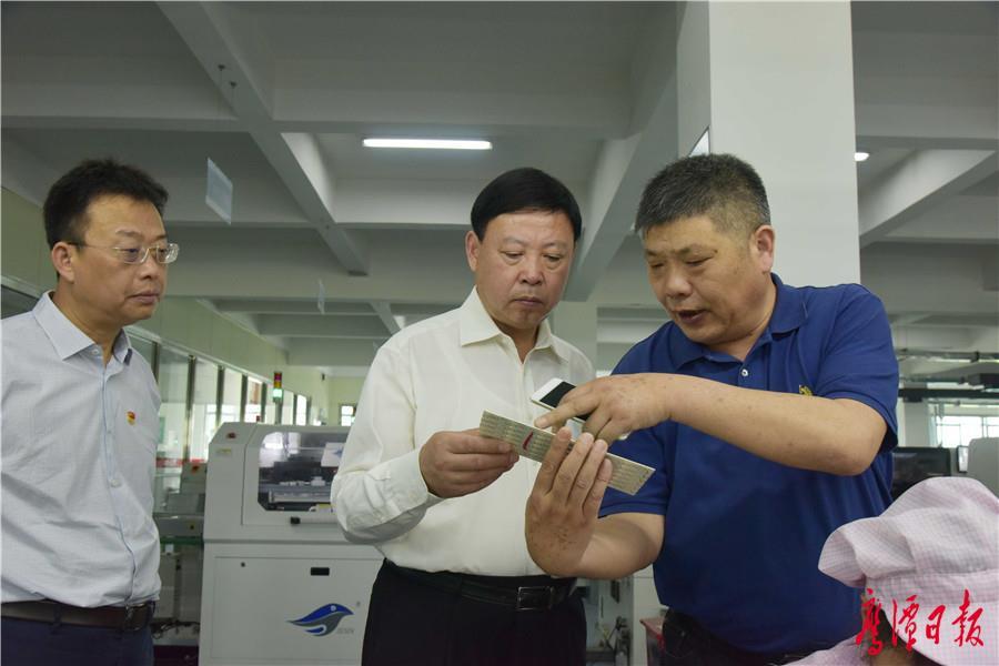 徐蓉摄-在鹰潭阳光照明有限公司调研.jpg