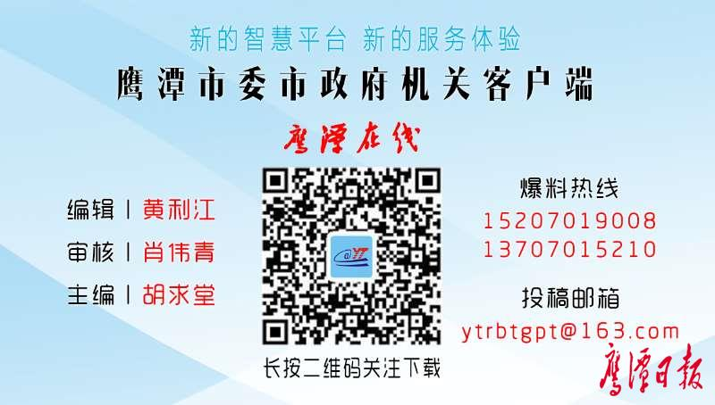 WeChat 圖片_20180401180747.jpg