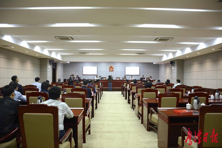 鹰潭市九届人大常委会第十六次会议召开 任命高怀孝为市人民政府副市长