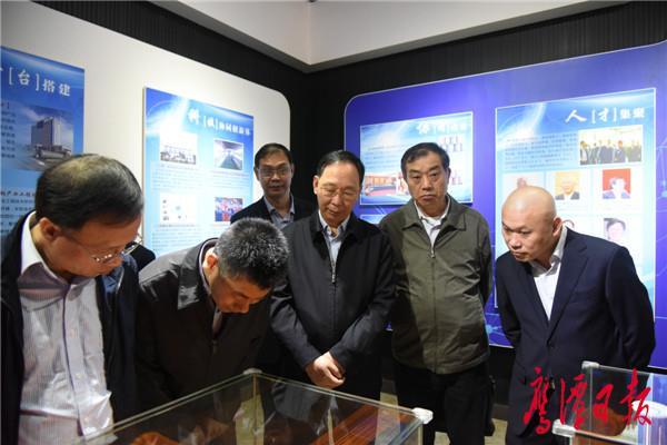 铜产业工程技术研究中心.JPG