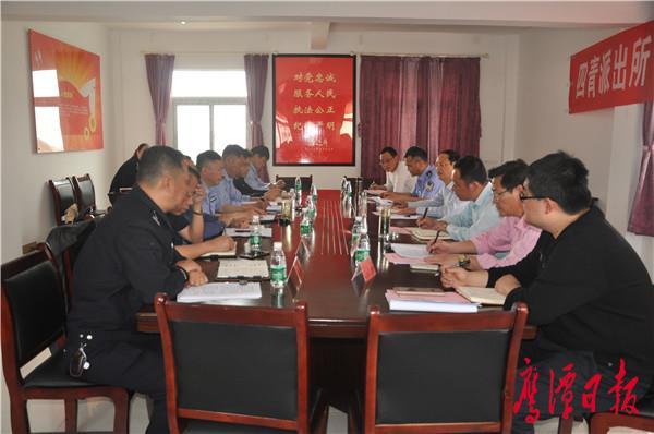 杨金红在四青派出所调研时强调: 坚持以人民为中心 切实解决群众关切的平安问题