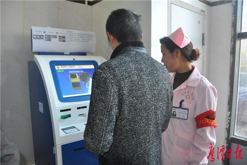 在鹰潭市人民医院挂号缴费可以不去窗口排队了! 只需要点点自助机或手机就能轻松就诊