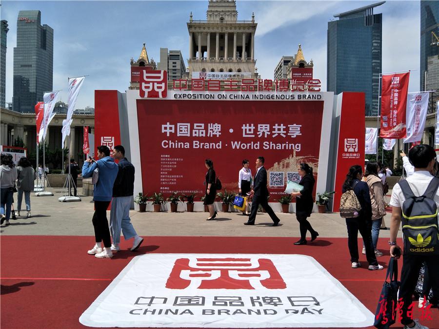 """首届中国自主品牌博览会在上海举行  毛伟明检查江西展区布展情况 于秀明在""""智慧江西""""版块陪同"""