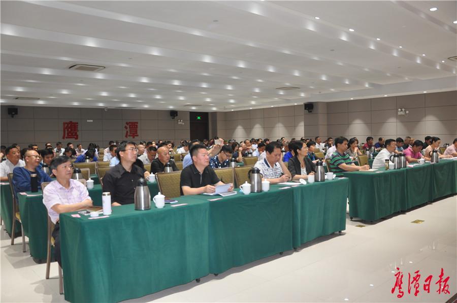 第二期市政协委员讲堂举行 (3).jpg