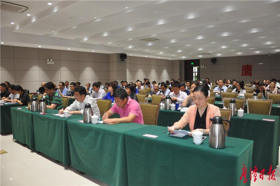 第二期市政协委员讲堂举行 (1).jpg