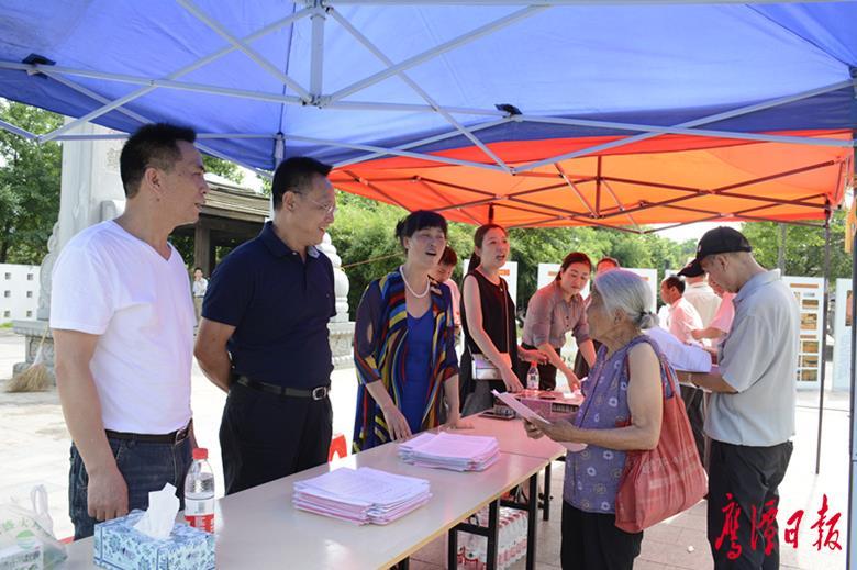 """鹰潭市开展""""5·18国际博物馆日""""宣传活动"""