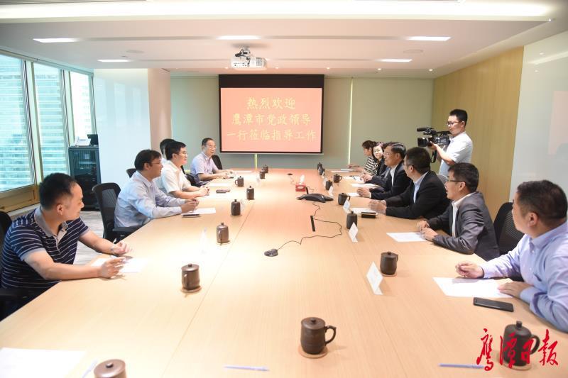 张福庆在拜访光大国际时指出  深化合作交流 拓展合作领域 不断取得新的更大成效