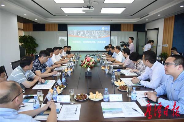 郭安率队考察深圳日海通讯技术股份有限公司