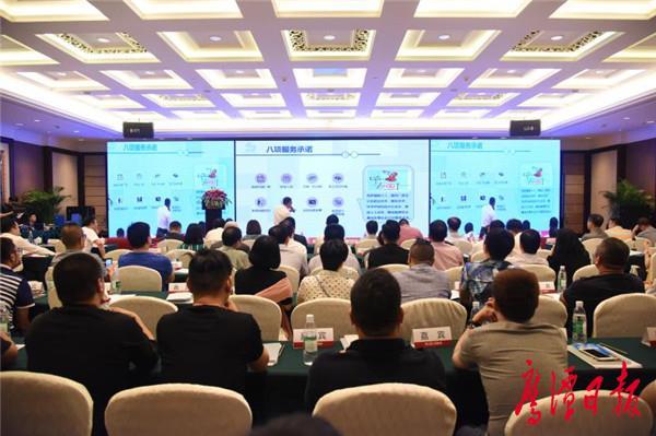 鹰潭(深圳)眼镜产业合作交流会举行 郭安出席