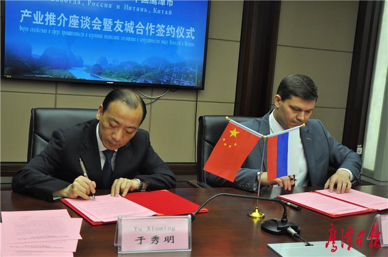 双方签订友好城市合作备忘录(5).jpg