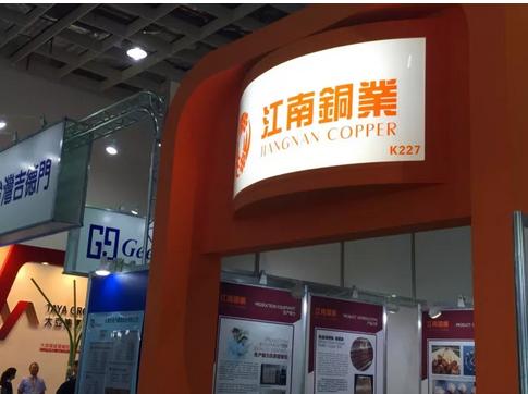 """围观!鹰潭这家公司在铜业""""专用材料""""领域位居全国第一"""
