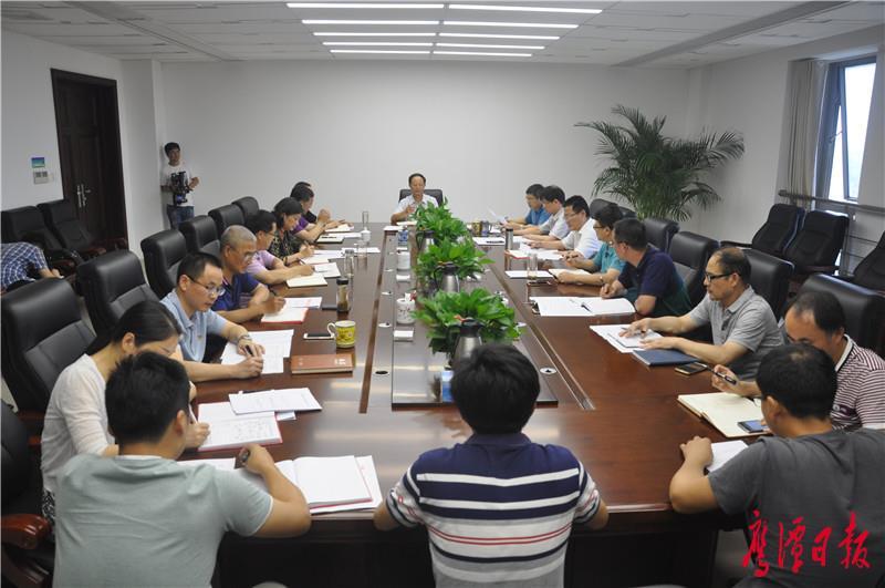 市委政法委召开机关干部作风大转变教育整治动员大会