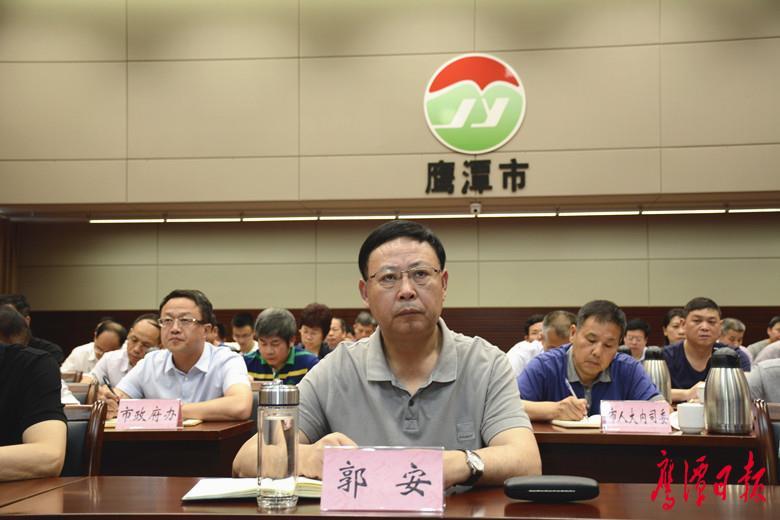 全省城镇贫困群众脱贫解困工作动员部署视频会议召开