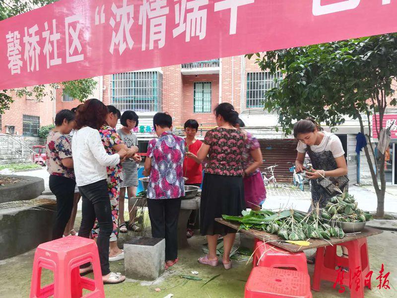 """馨桥社区组织开展""""浓情端午""""包粽子送温暖活动"""