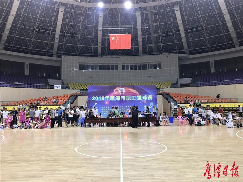 2018年鹰潭市职工篮球赛圆满落幕