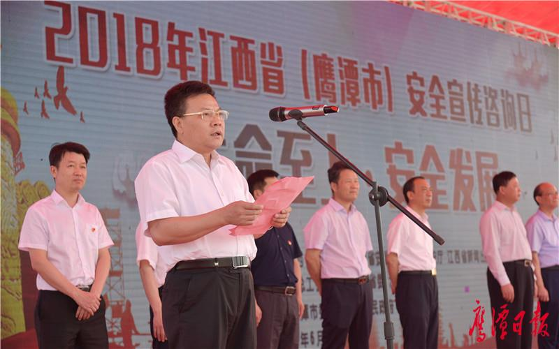 徐蓉摄-省安监局局长龙卿吉发表主题演讲.jpg