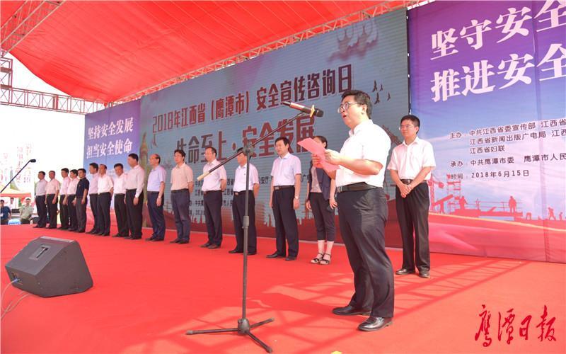 徐蓉摄-省安监局副局长余钢宣读《关于评选安全生产达标刚和优秀班组长的通报》.jpg