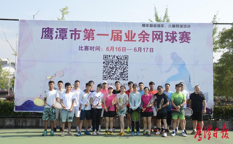 鹰潭有个地方可以免费学网球