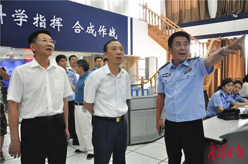 在市公安局指挥中心 (1).jpg