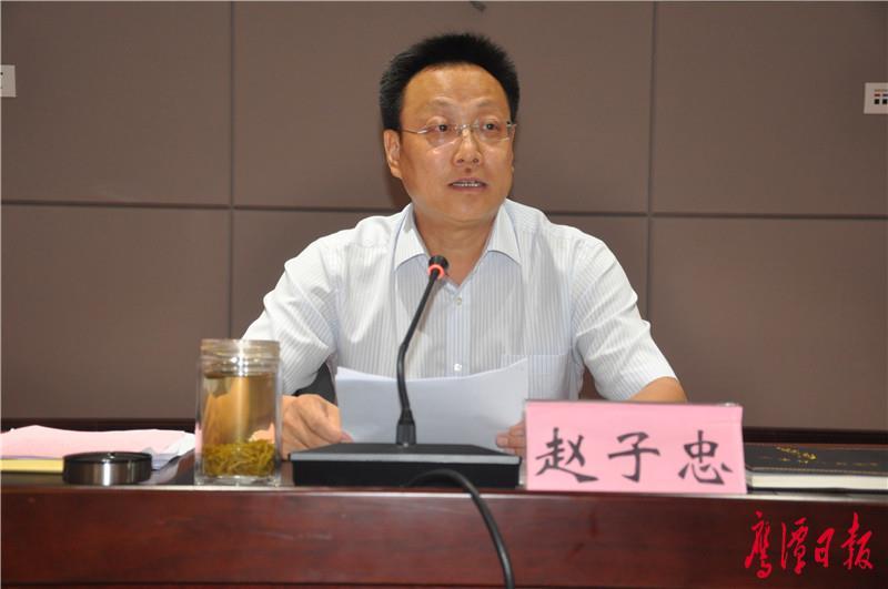 鹰潭市质量强市暨质量提升行动动员大会召开 于秀明提着要求 (2).JPG
