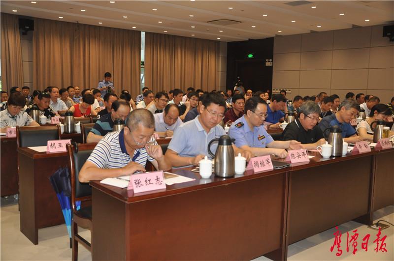 鹰潭市质量强市暨质量提升行动动员大会召开 于秀明提着要求 (3).JPG