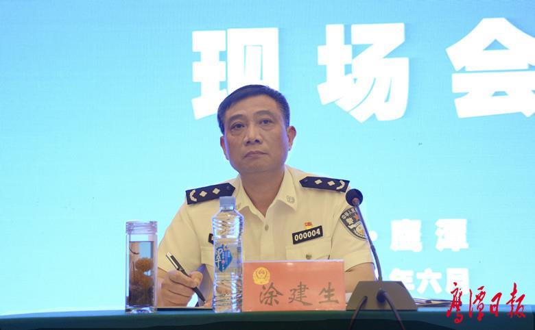 全省公安警务保障工作现场会在鹰潭召开