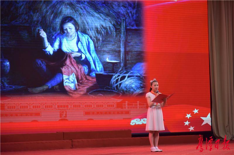 徐蓉摄-朗诵《你的父母都是共产党员》.jpg