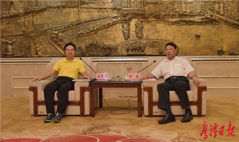 郭安会见华侨城集团公司领导一行
