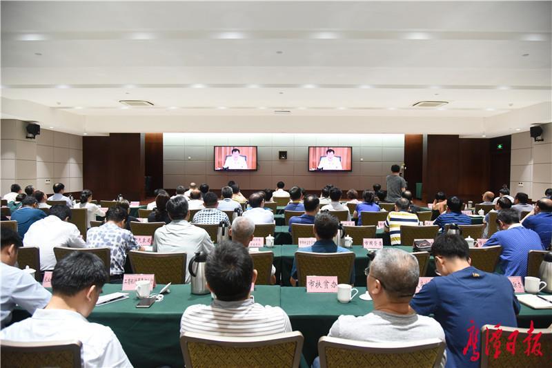 全省促进非公有制经济发展表彰电视电话会召开  郭安在鹰潭分会场出席