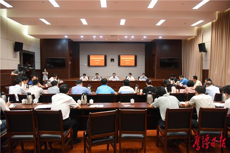 我市选派10名优秀年轻干部赴南昌挂职  郭安出席动员部署会并讲话