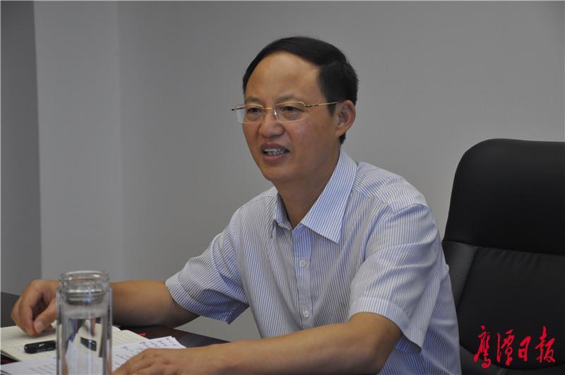扫黑除恶领导小组会议 杨金红 (3).JPG
