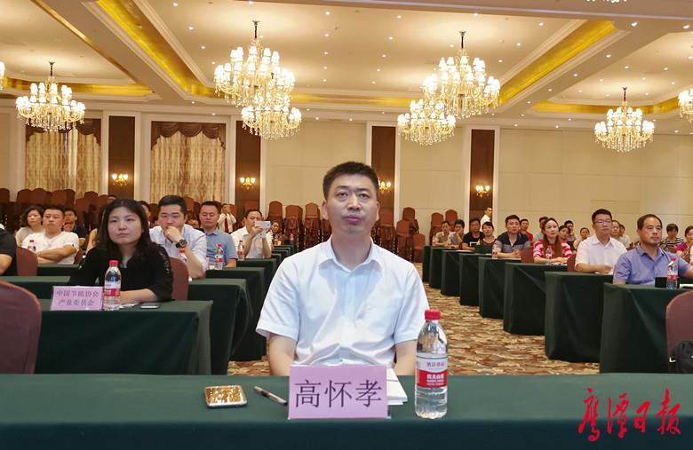贵溪市NB-IoT智慧路灯规模化应用发布会举行