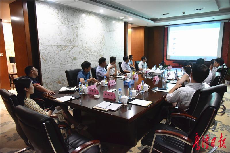 郭安会见广州普华数据信息技术有限公司考察组一行
