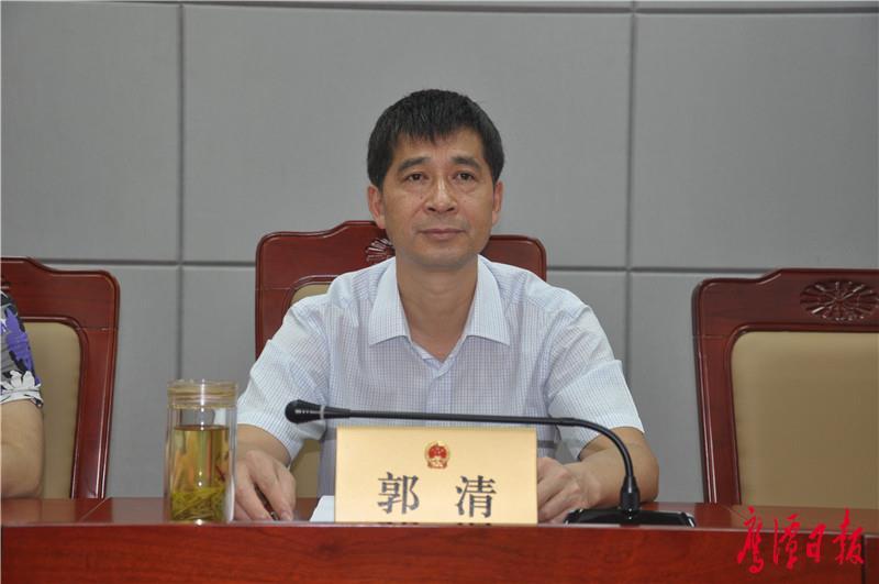 市九届人大常委会第十九次会议召开郭清出席 (3).JPG
